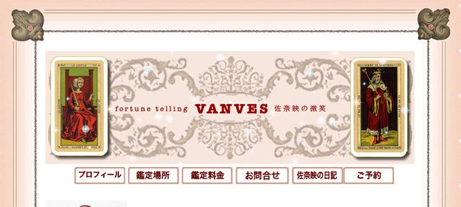 VANVES